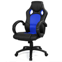 High Race Car Style Gaming Chair (3 Colors)
