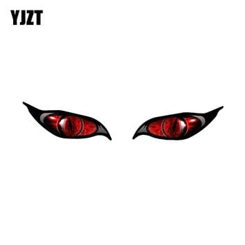 YJZT 15CM*4.7CM Car Evil Eye Monster Zombie Decal Stickers Decal PVC 12-0741