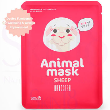 BRTC Animal Mask Sheep (Nutrition Supply)  *exp.date 05/18*
