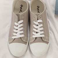 The Maggie Sneakers Light Grey