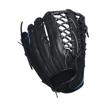 "Nike MVP Select 12.50"" (Regular/Full Right) Baseball Fielding Glove"