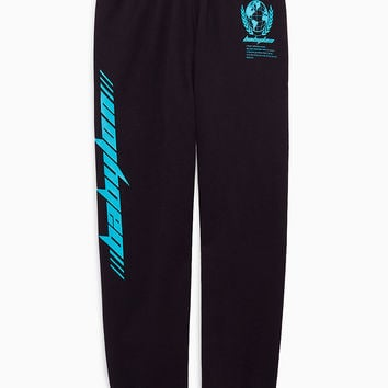 THE BF SWEATPANT