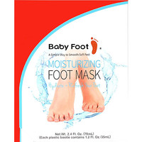 Online Only Moisturizing Foot Mask | Ulta Beauty