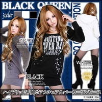 GHOST OF HARLEM arm boa casual parka one piece