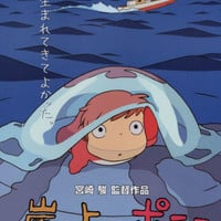 Ponyo on the Cliff - Japanese Style Posters at AllPosters.com