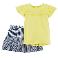 2-Piece Flutter Top & Striped Skort Set