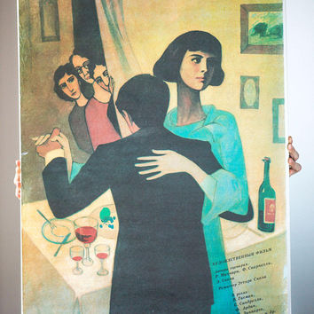 The Family La famiglia movie poster in Russian 1990. Ettore Scola Movie Special for Soviet cinema poster. Dancing Couple Foreign Film Russia