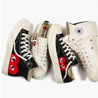 Converse Play Fashion Loving Heart Reflective Sneakers High Top With Low Top Sport Shoes AA-SDDSL-KHZHXMKH