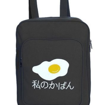 My Eggy Backpack