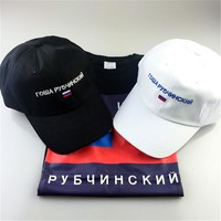 Fashion Brand Gosha Rubchinskiy Caps Men Women Hip hop Streetwear Black Snapback Baseball Cap Strap back White Black Cool Hats