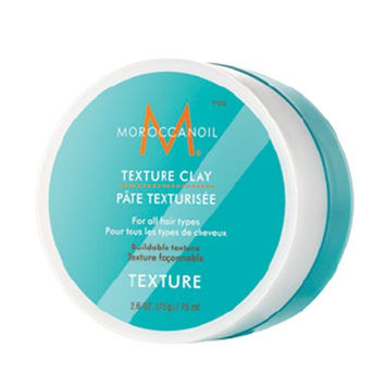 2.6oz Moroccan oil texture clay