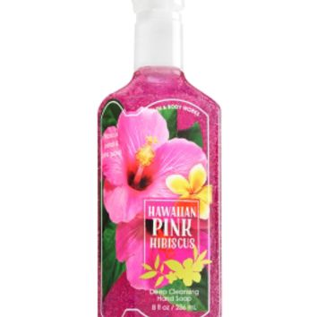 Deep Cleansing Hand Soap Hawaiian Pink Hibiscus