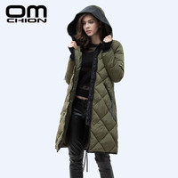2016 Autumn Winter Jacket Women Slim PU Leather Hooded Thick Down Cotton Padded Coat Casual Warm Parka Plus Size XXXL WY14