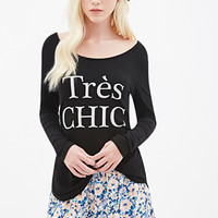 Très Chic Graphic Top