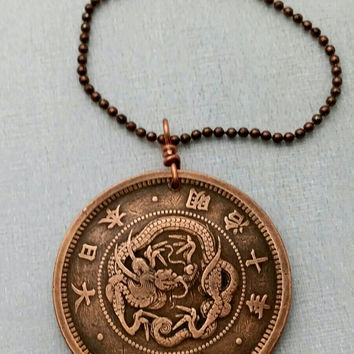 Year of the Dragon - two sen Antique copper Japanese DRAGON COIN necklace - copper chain - men - women - unisex