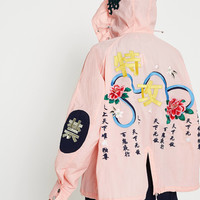Angel Chen Pink Embroidery Short Windbreaker Jacket | Urban Outfitters