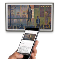 The World's First Museum Quality Digital Canvas