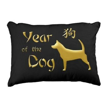 Year of the Dog - Chinese New Year Decorative Pillow