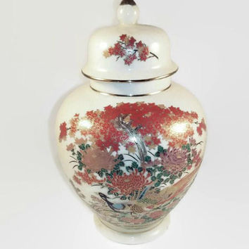 Japanese Ginger Jar Enameled, Painted Pheasants and Flowers, Vintage Japanese Decor, Japanese Urn  Gold Trimmed