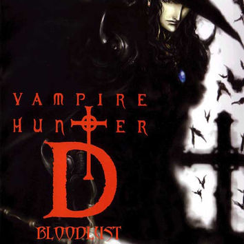 Vampire Hunter D (Japanese) 27x40 Movie Poster (1985)