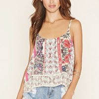 Patrons of Peace Floral Cami   Forever 21 - 2000221647