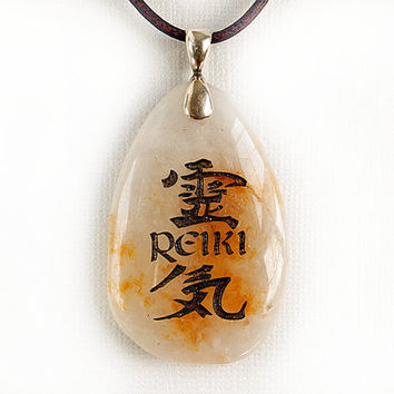 Reiki Symbol Necklace - Yellow Citrine - Engraved Stone Pendant