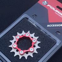 FOURIERS Bicycle Freewheel Single Speed Freewheel BMX Flywheel Sprocket Gear Bicycle Accessories 16/17/18/19/20/21/22/23T