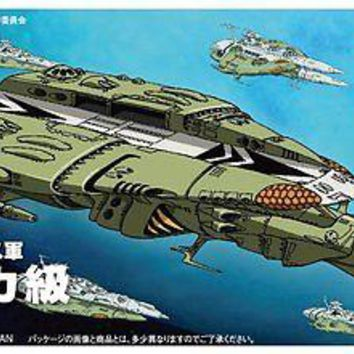 Bandai Yamato Star Blazers 2199 Nazca Mecha Collection Model Kit US Seller USA
