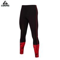 2017 Mens running pants basketball Tights Compression soccer running leggings sports trousers pants Gym Sports bottoms clothes