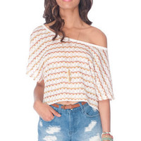 Do the Wave Top in Ivory :: tobi