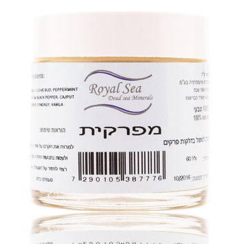 Royal Sea Dead Sea ARTHRITIS ARTHRITIS Natural Treatment Cream Pain Joint Relief