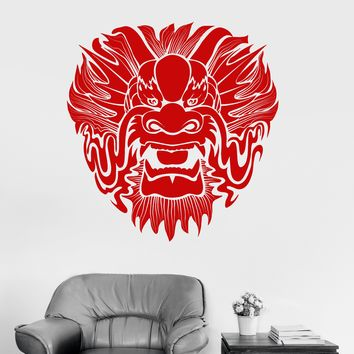Vinyl Wall Decal Dragon Mask Myth Kids Room Asian Fantasy Art Stickers Unique Gift (ig3257)