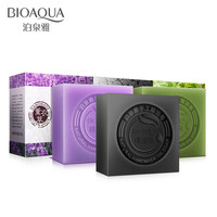 BIOAOUA Natural active enzyme crystal skin whitening soap body skin whitening soap for private parts fade areola