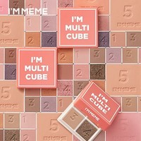 Buy MEMEBOX I'M MEME I'm Multi Cube #001 All About Purple | YesStyle