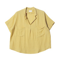 Notched Collar Short Sleeve Shirt (Mustard) | STYLENANDA