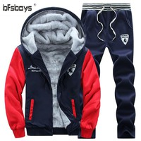 BFSBOYS winter 207 New arrival brand men fleece Fashion men's warm Hoodies fleece (Hoodies +pants) Joining together color