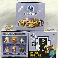 Minecraft series 5 ice series (3 blind boxes)