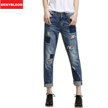 Plus Size Boyfriend Jeans For Women Distressed Jeans Ripped Vintage Washed Denim Casual Pants with Hole Patchwork Harem N2082