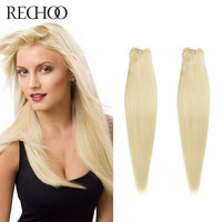 Remy Hair Bundles 2 Pcs/Set 100% Human Hair Sew In Extensions 20 22 24 Inches