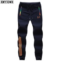 XMY3DWX 2017 Men Sweatpants Striped Harem Pants Brand 2017 Joggers Slim Fit Skinny Men's Hip Hop Swag Clothes High Street