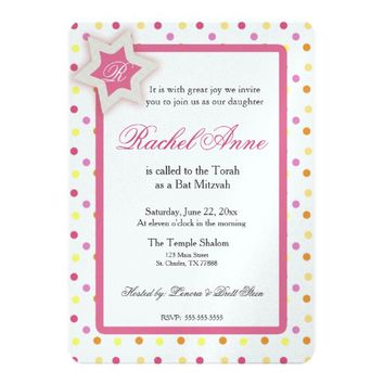 Polka dot Star design 5x7 Paper Invitation Card