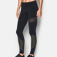 Women's UA Opening Night Printed Leggings | Under Armour US