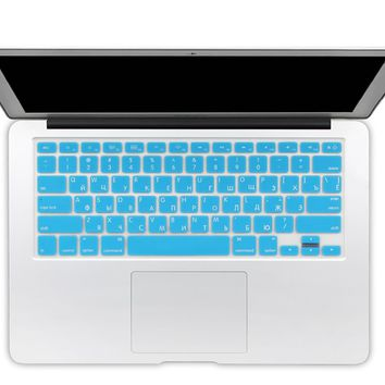 Silicone Keyboard Cover for Macbook air 13 Pro Retina Protector