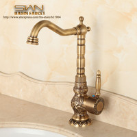 Antique Brass Bathroom Kitchen Sink Faucet