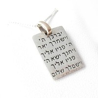Blessing And Protection Hebrew Pendant Necklace