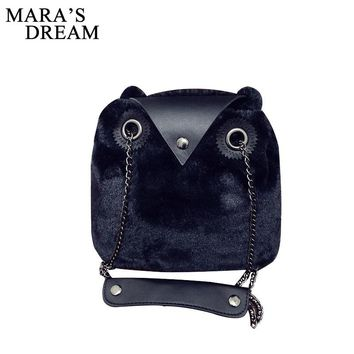 Mara's Dream Cute Owl Shoulder Bag Purse Handbag Faux Fur womens Girls