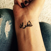 Temporary Tattoo | Forgiveness | Arabic Calligraphy Tattoo Art | Arabic Tattoo | Wrist Tattoo | Fun Tattoo | Tattoo | handmade by misssfaith