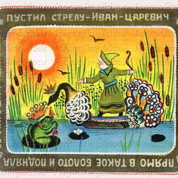 The Frog Princess - Russian Folk Tales, Songs, Nursery Rhymes (Artist Y. Vasnetsov) Vintage Postcard Digital Download