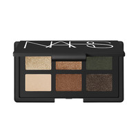 NARS Eyeshadow Palette, Ride Up to the Moon (Neutral)