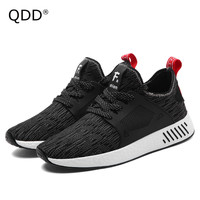 Men Ultra Boosts 2017 Trendy Men Running Shoes Lightweight Sports Fly Knit Running Sneakers For Men, High Quality Ultra Boosts